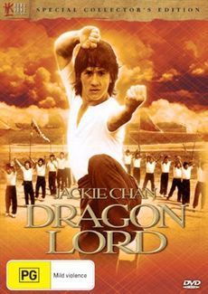 Dragon Lord - Special Collector's Edition (Hong Kong Legends) on DVD