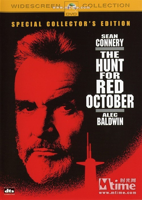 Hunt for Red October SE on DVD image