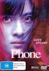Phone on DVD