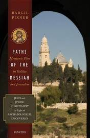 Paths of the Messiah by Bargil Pixner image