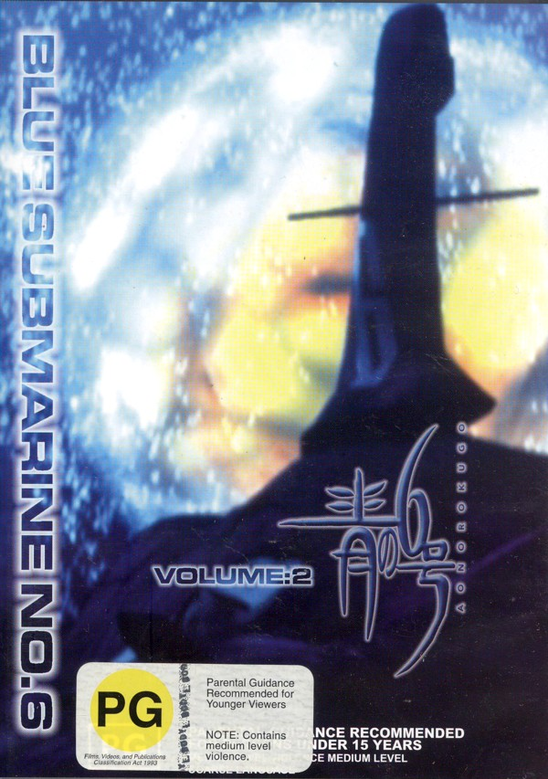 Blue Submarine No. 6 Vol. 2 on DVD image