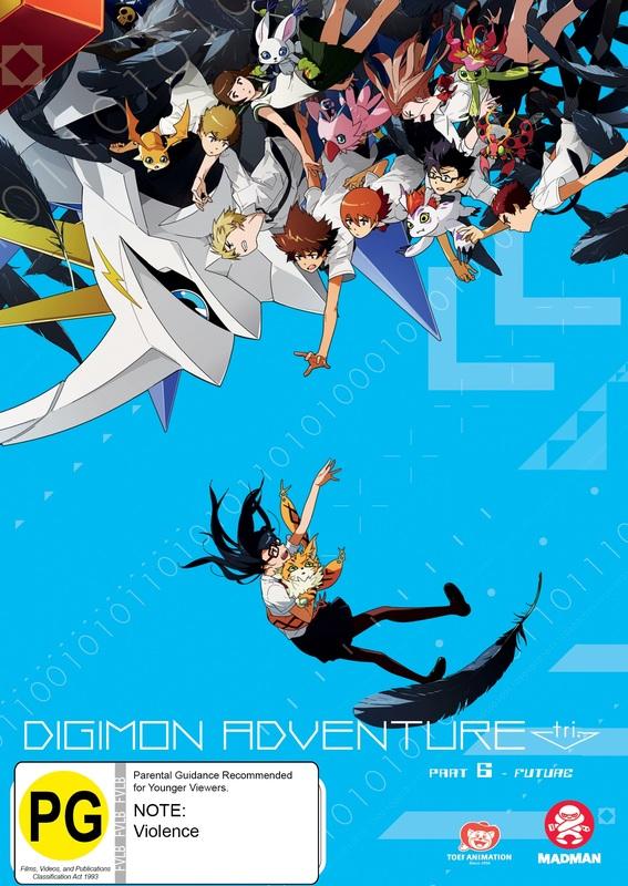 Digimon Adventure Tri. Part 6 - Future on DVD
