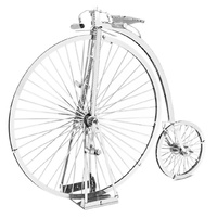 Metal Earth: Penny Farthing Bicycle - Model Kit