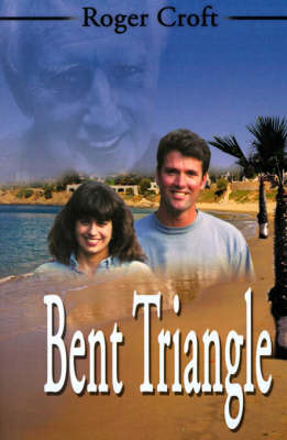 Bent Triangle by Roger Croft image