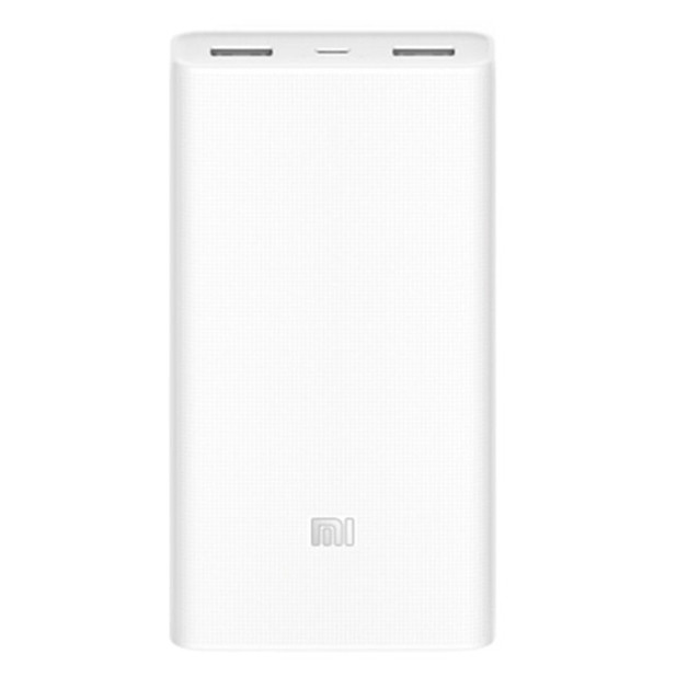 Xiaomi Mi 20000mAh Power Bank 2 - White