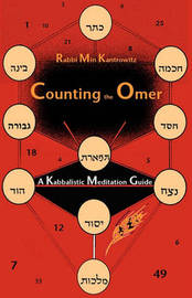 Counting the Omer by Min Kantrowitz