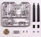 Tamiya Honda RC211V 1:12 Front Fork Set