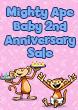 Baby 2nd Anniversary Sale