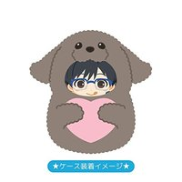 Yuri on Ice Kigurumi Badge - Blind Box