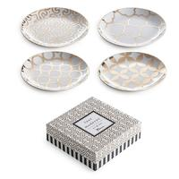 Luxe Moderne Appetizer Plates (Set of 4)