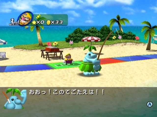 Mario Party 8 (Selects) for Nintendo Wii image