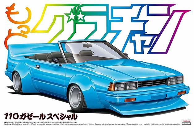 Aoshima: 1/24 More Grand Champion Nissan Gazelle 2000 XE-II - Model Kit