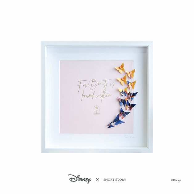 Disney: Large White Frame - Beauty & the Beast