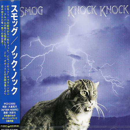 Knock Knock by Smog