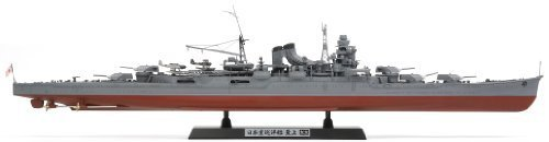 Tamiya 1/350 Japanese Mogami Heavy Cruiser - Model Kit image