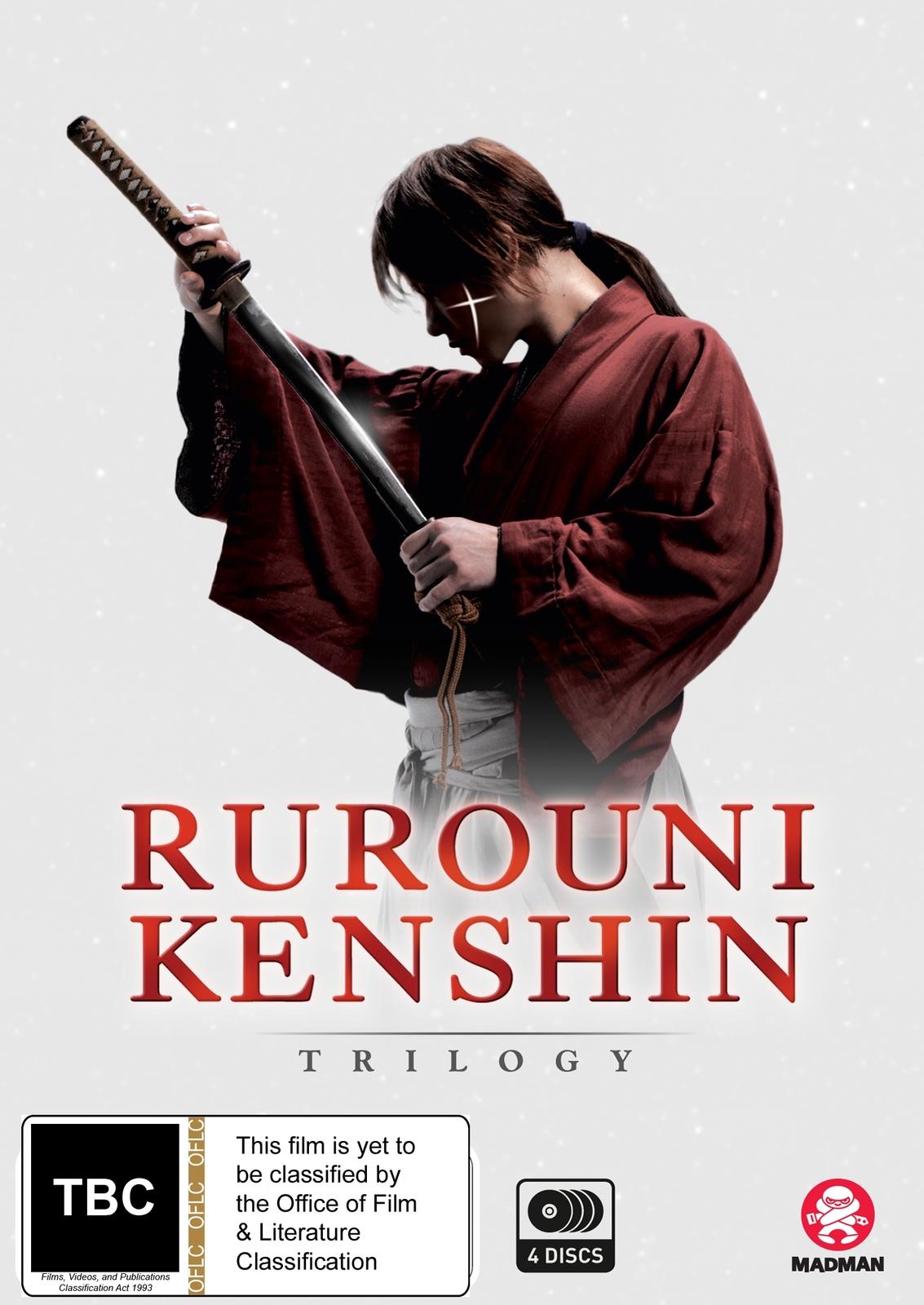 Rurouni Kenshin Trilogy on DVD image