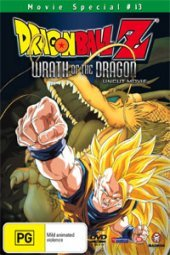 Dragon Ball Z - Movie 13 - Wrath Of The Dragon on DVD