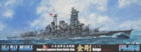Fujimi: 1/350 Japanese Battleship Kongo - Model Kit