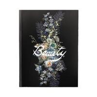 Papaya: Journal - Beauty Bouquet