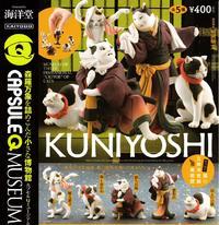 Cat's 3D Ukiyo-e Art - Kaiyodo Capsule Q Museum (Blind Box)