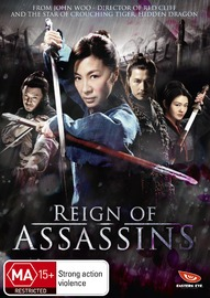 Reign of Assassins on DVD