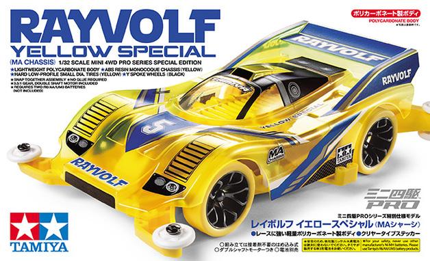 Tamiya: JR Rayvolf Yellow Special - MA Chassis
