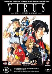 Virus: Virus Buster Serge - Vol. 1-3 (3 disc set) on DVD