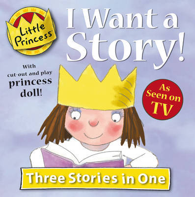 I Want a Story! by Tony Ross image