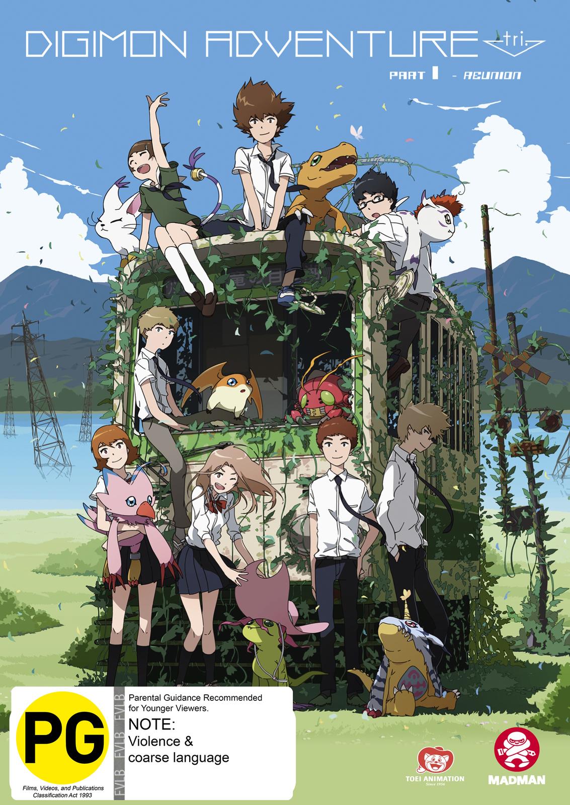 Digimon Adventure Tri. Part 1 - Reunion on DVD image