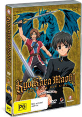 Kyo Kara Maoh! - God(?) Save Our King!: Vol. 5 on DVD