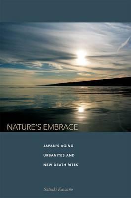 Nature's Embrace by Satsuki Kawano