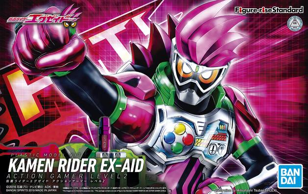 Kamen Rider: Figure-rise: Ex-Aid Action Gamer Lv. 2 - Model Kit