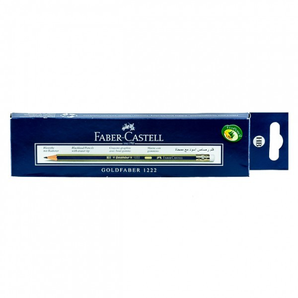 Faber-Castell: Goldfaber HB Pencil with Eraser (Box of 20)