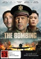 The Bombing on DVD