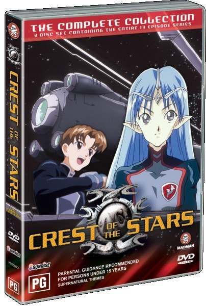 Crest Of The Stars Collection (3 Disc Box Set) on DVD