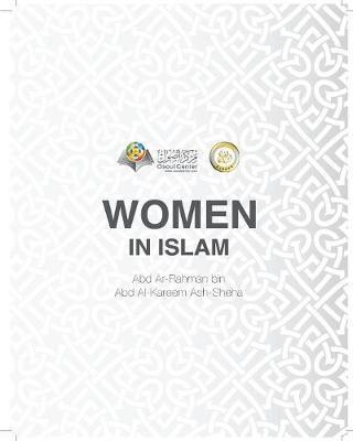 Women in Islam by Abd Ar Alkareem