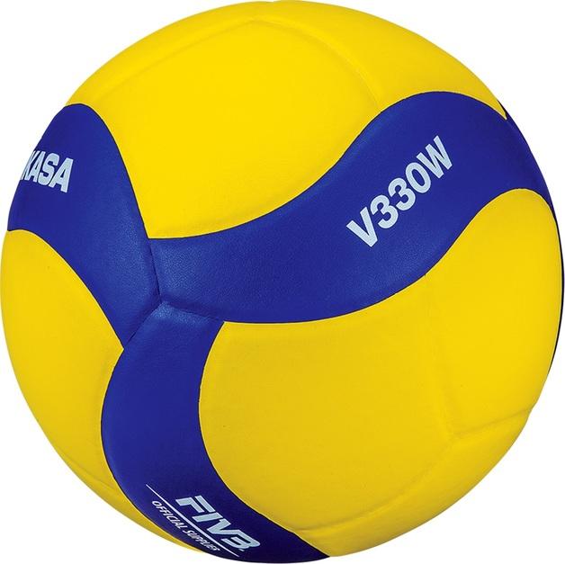 Mikasa V330W Indoor Volleyball