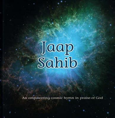Jaap Sahib by Gobind Singh