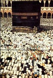 The Qur'an image