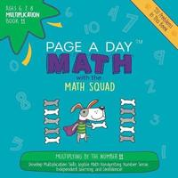 Page a Day Math Multiplication Book 11 by Janice Auerbach image