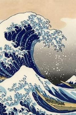 Japanese Hokusai Notebook by Bloatedfields Journals image