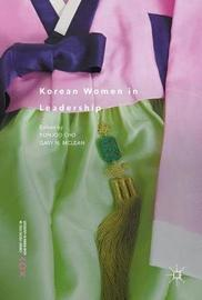Korean Women in Leadership