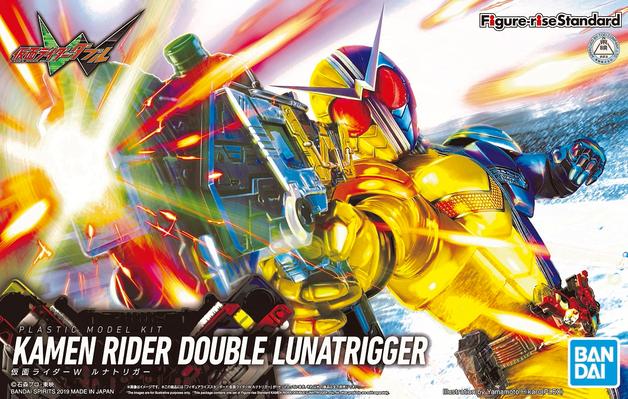 Kamen Rider: Figure-rise: W Luna Trigger - Model Kit