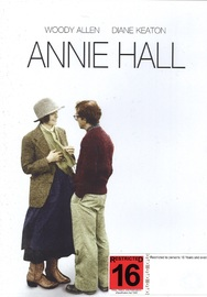 Annie Hall on DVD image