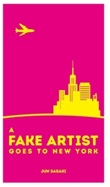A Fake Artist Goes to New York - Party Game