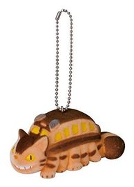 Studio Ghibli - Totoro Nekobus Flocked Key Chain