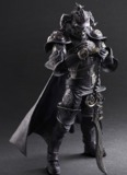 Final Fantasy: Gabranth - Play Arts Kai Figure