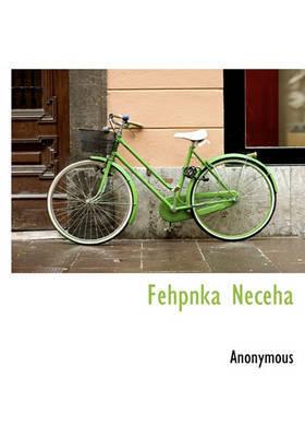 Fehpnka Neceha by * Anonymous image