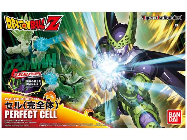 DragonBall: Figure-rise: Perfect Cell - Model Kit