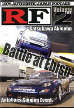 Race Factory - Extreme Drift: Vol. 2 - Battle At Ebisu on DVD